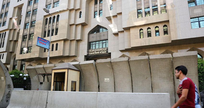 صندوق النقد يمنح مصر تقييما قويا في ثالث مراجعة لبرنامج القرض