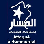 Attaque contre le local d'Al Massar à Hammamet