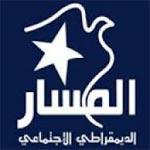 المسار يشارك في الانتخابات التشريعية بقائمات موحدة في إطار الاتحاد من أجل تونس