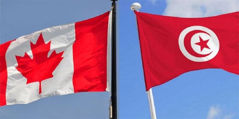 اطلاق ماجستير تونسي كندي في مجال للادارة العمومية والحوكمة في العلاقات الدولية