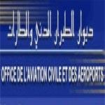 إلغاء إضراب أعوان ديوان الطيران المدني و المطارات