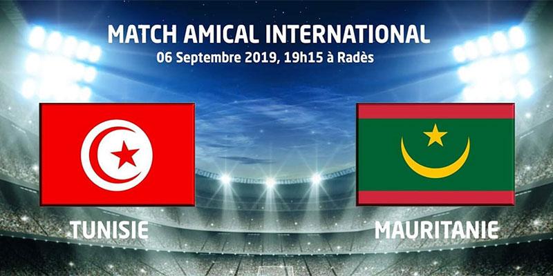 جامعة كرة القدم تعلن عن مجانية الدخول في مباراة تونس وموريتانيا