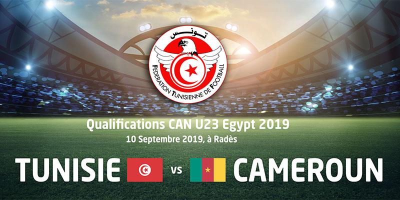 مباراة تونس الكامرون : دخول مجاني لجماهير المنتخب