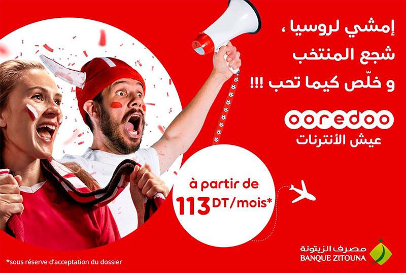 Banque Zitouna et Ooredoo vous offrent des Crédits pour la coupe du Monde de Football