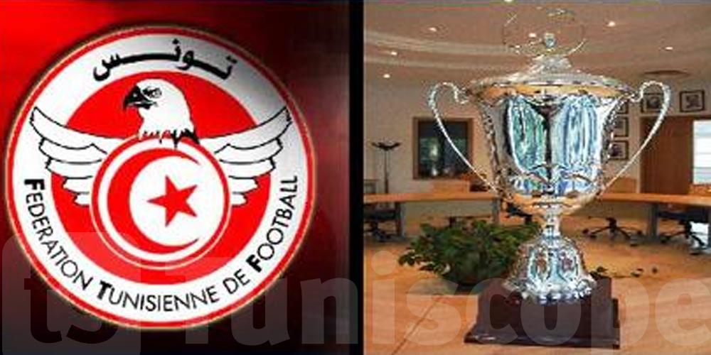 Où voir les matchs des huitièmes de finale de la Coupe de Tunisie ?