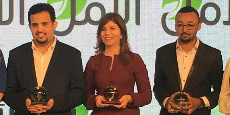 Le projet SEABEX remporte le prix de l'innovation technologique de MBC Hope