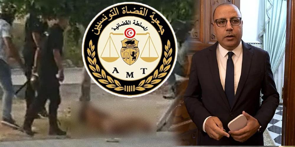 جمعية القضاة التونسيين تدعو المشيشي إلى تحمل مسؤوليته في قضية '' نزع ملابس الشاب في السيجومي''