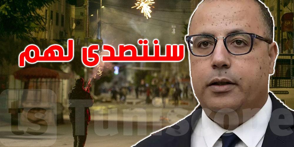 إثر اجتماع أمني ..بلاغ من رئاسة الحكومة حول الاحتجاجات الليلية
