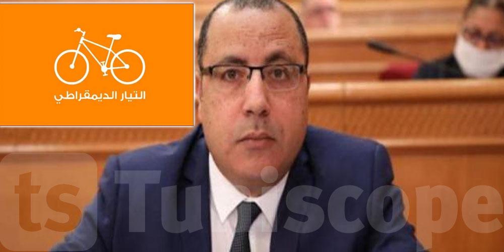 Attayar : La liberté d'expression est menacée...