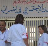 La grève ouverte des médecins de la CNSS et la CNAM se poursuit depuis le 4 octobre !