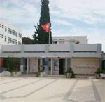 Les examens reportés dans quatre universités à Sfax
