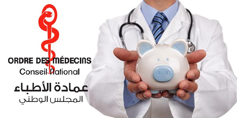 Combien vous coûtera désormais votre visite chez le médecin ?