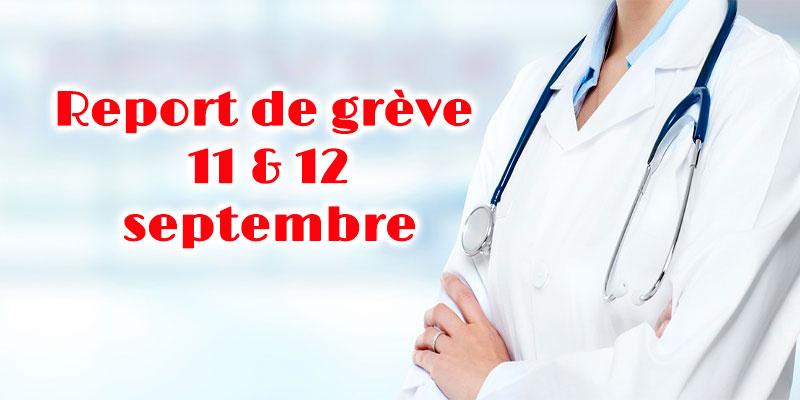 Report de la grève du secteur de la Santé