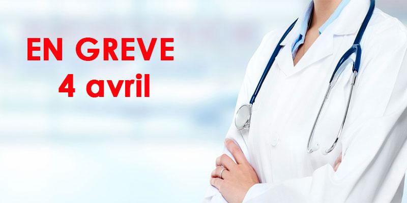 La grève de la Santé publique reportée au 4 avril