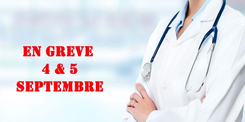 Grève générale du secteur de la Santé
