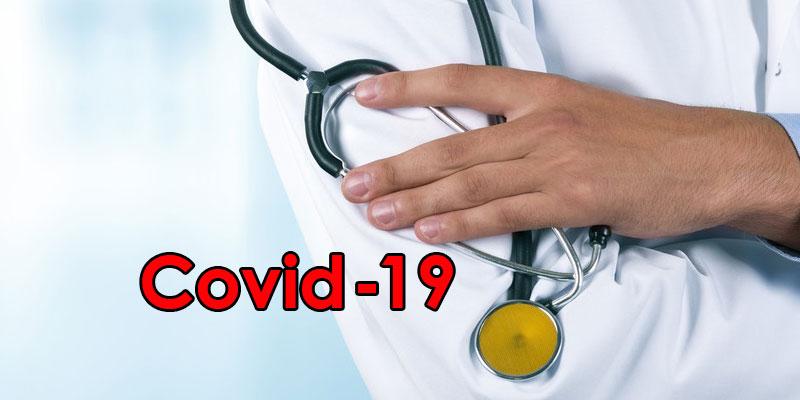 Un médecin à Sfax testé positif au Covid-19