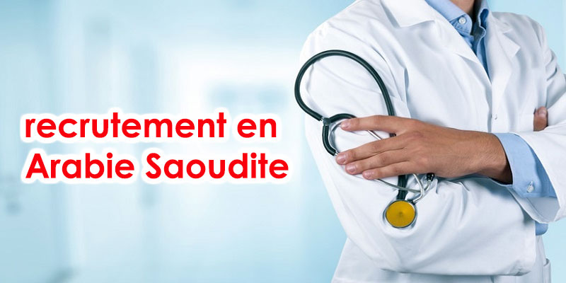 Recrutement de médecins spécialistes à L'Arabie Saoudite