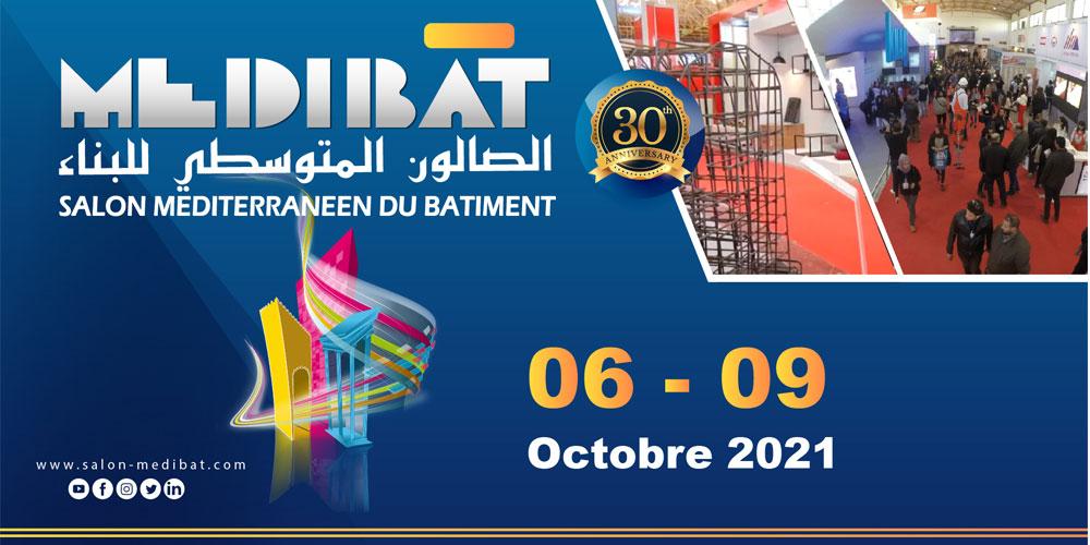 16ème édition de MEDIBAT à Sfax, du 6 au 9 octobre 2021