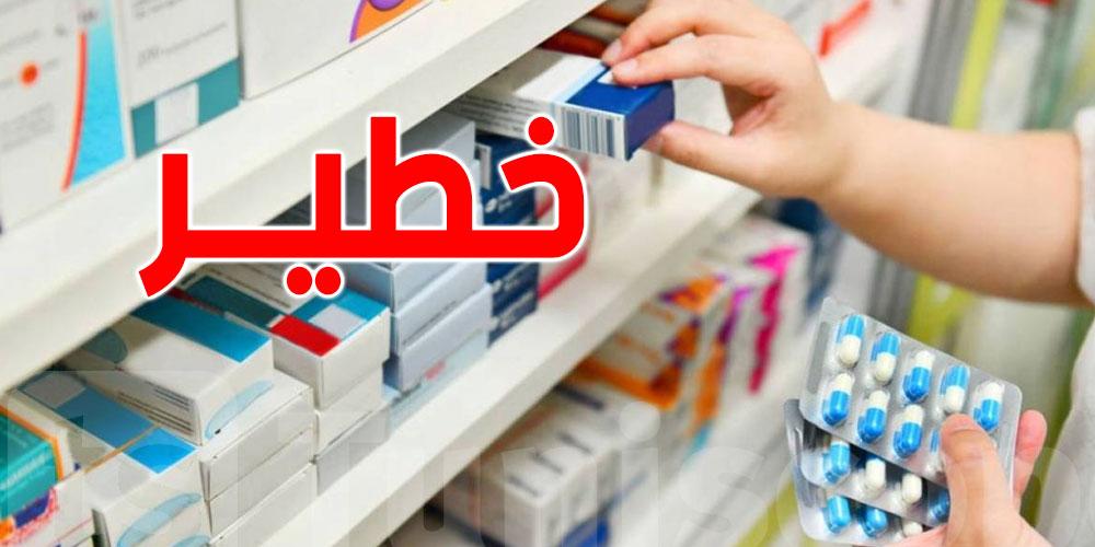 موظّف متقاعد من وزارة الصحة يُخزّن أدوية غير صالحة للاستهلاك بنيّة ترويجها