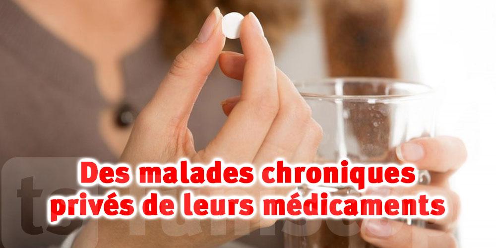 Des malades chroniques privés de leurs médicaments à cause du coronavirus