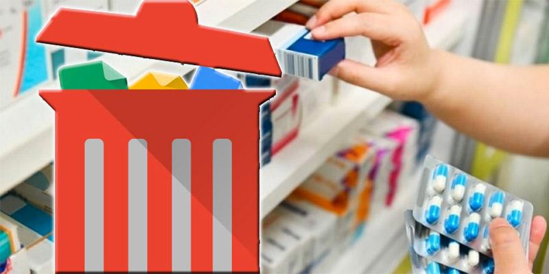 Ces médicaments seront retirés des pharmacies tunisiennes