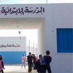 انهيار سقف أحد الأقسام بالمدرسة الابتدائية ببن خليفة
