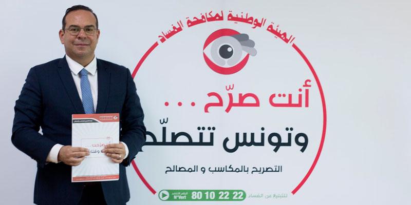 Mehdi Ben Gharbia, premier député à déclarer ses biens et revenus