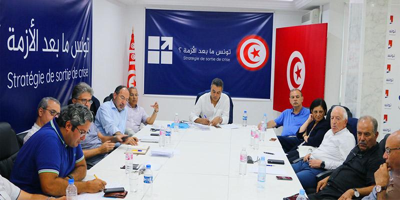 En photos : Mahdi Jomâa réunit des compétences nationales pour une vision d'après-crise