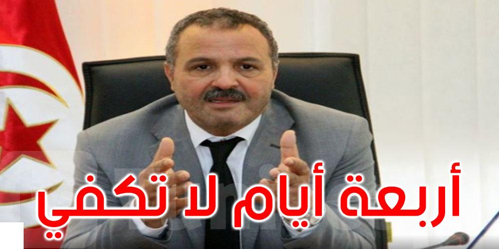 وزير الصحة السابق يقترح التمديد في فترة الحجر الشامل بأسبوعين