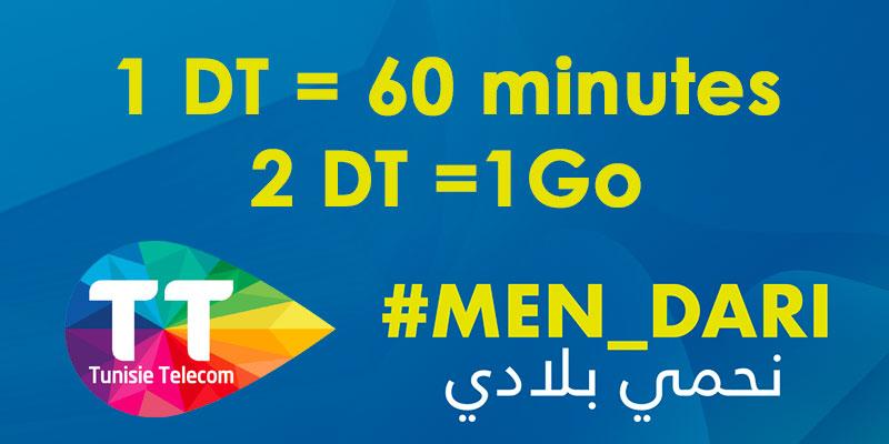 Tunisie Telecom lance  le « 1 DT = 60 Minutes » et  le « 2DT =1Go » pour   accompagner ses clients confinés