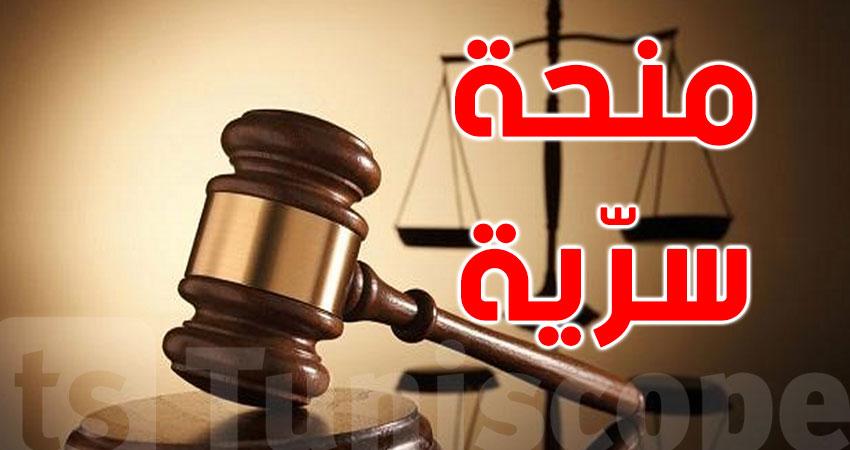 منحة القضاة: الشؤون الإجتماعية تردّ على وزير المالية بـ''لا''