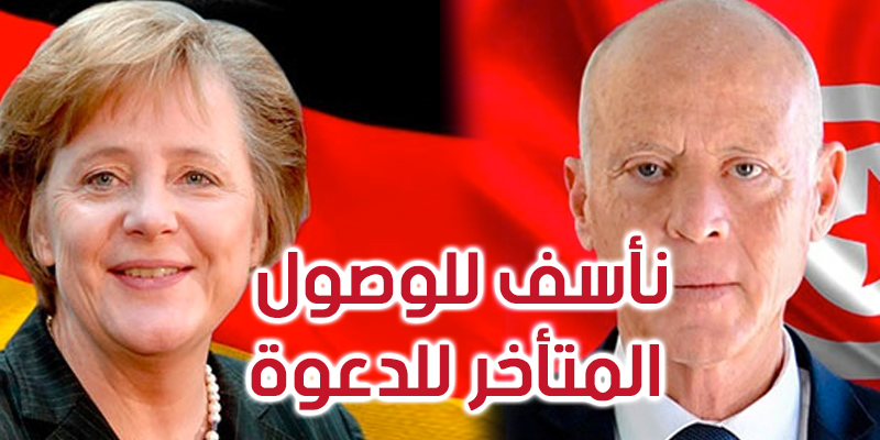 Merkel appelle Kaïs Saïed et exprime ses regrets