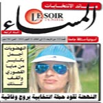 A la une du journal Al Massa : Les femmes nahdhaouies sont plus belles et plus cultivées que Maya Ksouri