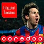Lionel Messi dans les futures pubs de Tunisiana
