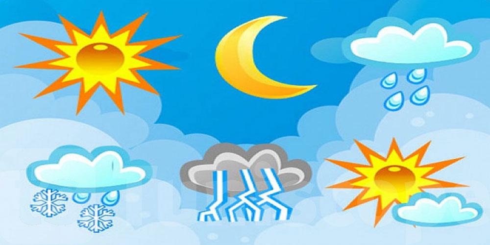 طقس الثلاثاء: استقرار العوامل الجوية وارتفاع طفيف في درجات الحرارة