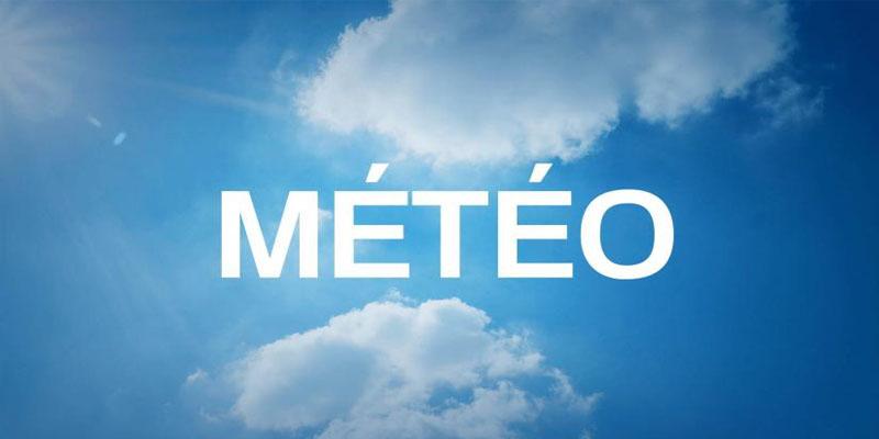 طقس السبت: ضباب محلي في الصباح والحرارة تصل إلى 23 درجة