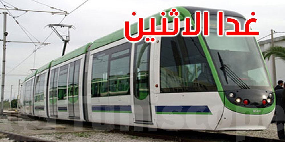 العاصمة دون مترو خفيف إذا تواصل ارتفاع منسوب المياه