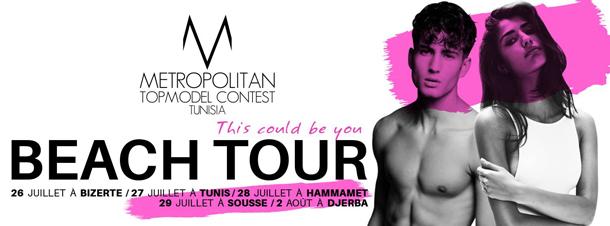 Metropolitan Topmodel Contest Tunisia 2017 : Tous à vos maillots .....