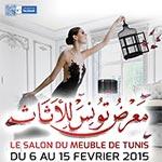 Tous les détails sur le salon du Meuble de Tunis du 6 au 15 Février