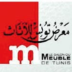 Salon du Meuble de Tunis (SMT), du 11 au 20 mars 2011