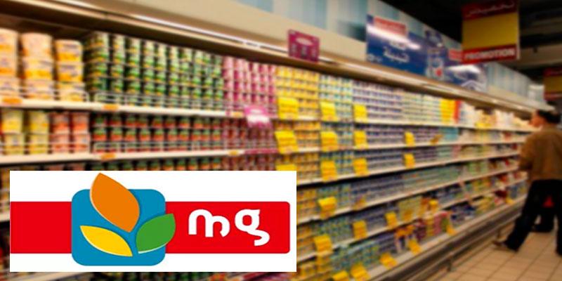 Après la propagation d'une vidéo sur les réseaux sociaux, le Groupe Magasin Général explique et rassure ses clients