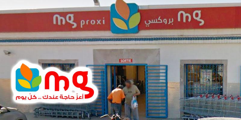 MAGASIN GENERAL fait toute la lumière sur l'incident de Sidi Bousaid