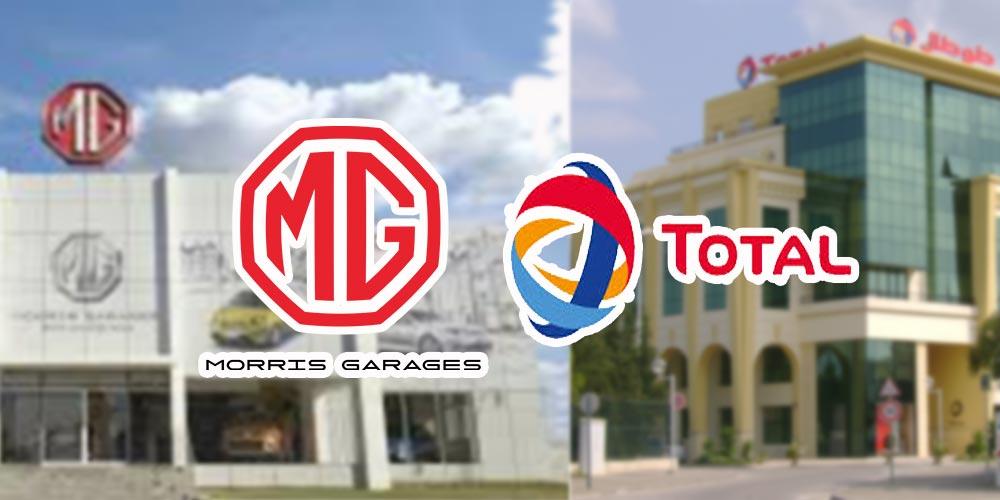 Un nouveau partenariat entre Total Tunisie et MG Motors