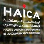 La HAICA adresse une mise en garde à El Hiwar Ettounsi, Al-Janoubia et Saraha FM