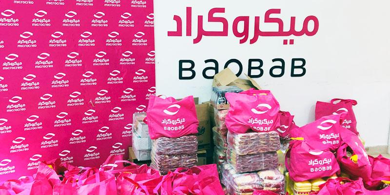 Baobab lance une action sociale « Le couffin de Ramadan » en faveur de ses clients les plus démunis