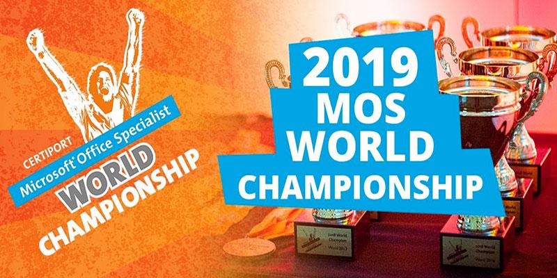 Ayman Khadhria représente la Tunisie à la MOS World Championship de Microsoft