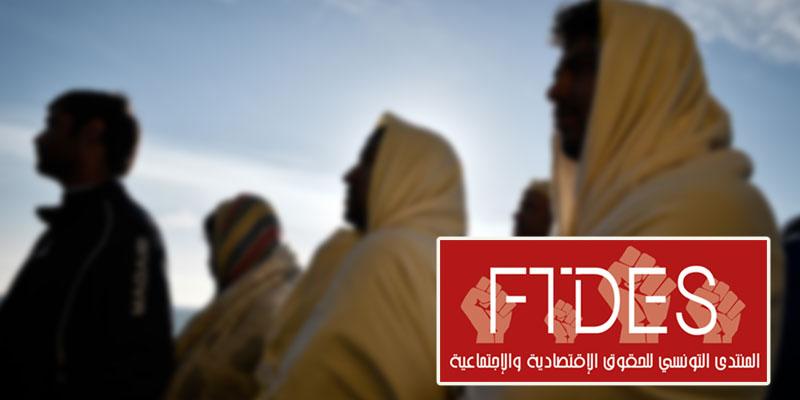 Le FTDES dénonce la montée de l'hostilité envers les migrants tunisiens en Italie