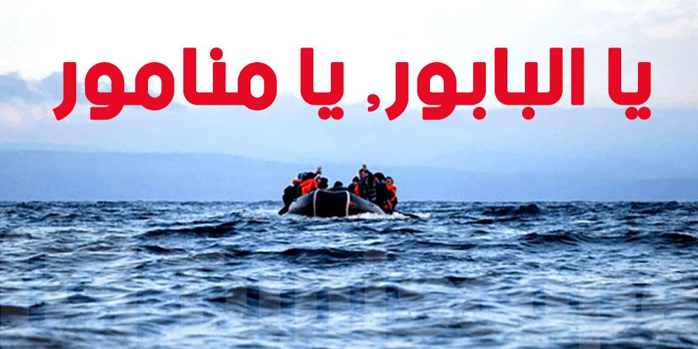 51 Tunisiens arrêtés lors d'une tentative d'émigration illicite