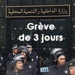 Ministère de l'Intérieur : les agents et employés en grève de 3 jours à partir d'aujourd'hui