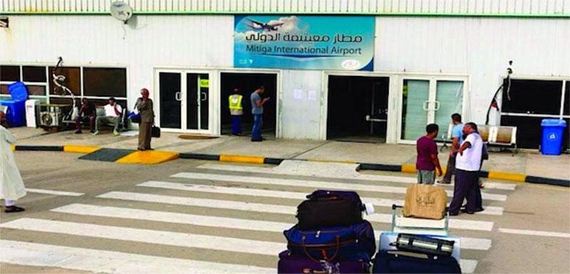 مطار معيتيقة الدولي يستأنف رحلاته الجوية